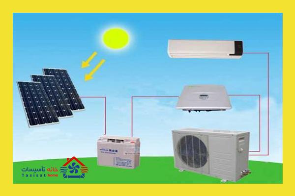 کولر گازی خورشیدی چیست و چگونه کار میکند؟