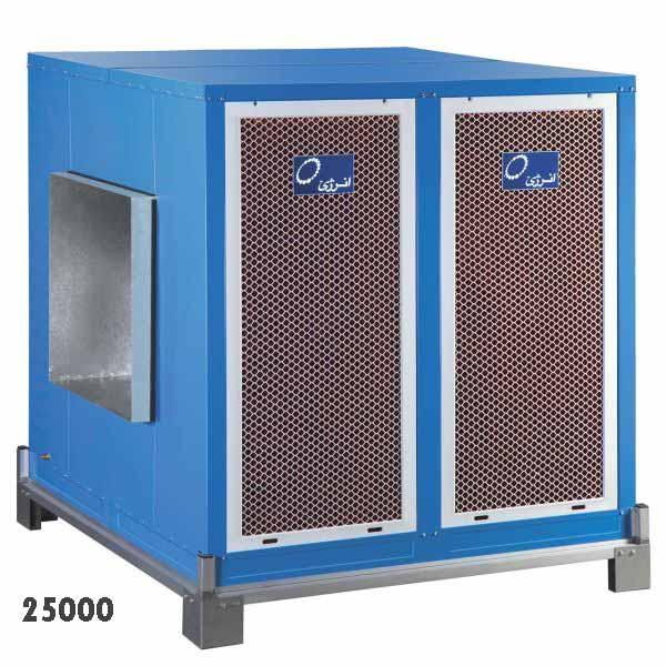 کولر سلولزی EC-2500 انرژی