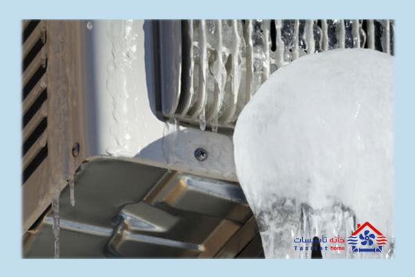 علت برفک زدن کولر گازی در زمستان و تابستان
